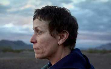 Оскар 2021: кто победил в категории «Лучшая женская роль»
