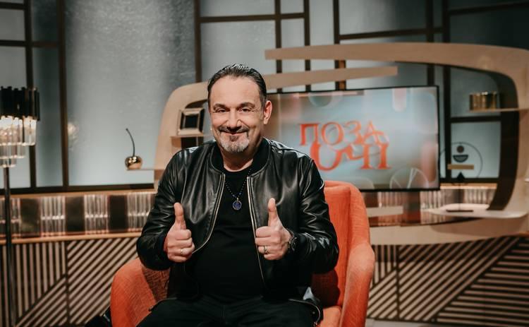 Позаочі: Гарик Кричевский - смотреть онлайн выпуск от 28.04.2021