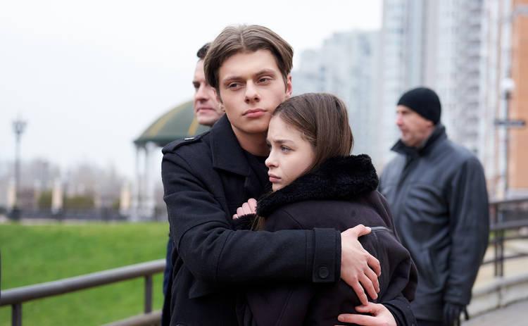 Честная игра: на канале Украина состоится премьера 4-серийной мелодрамы