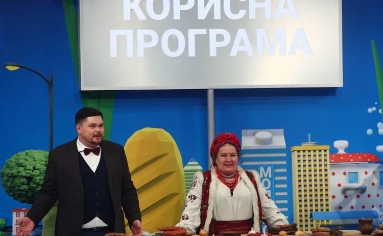 Полезная программа: домашняя колбаса - смотреть онлайн выпуск (эфир от 01.05.2021)