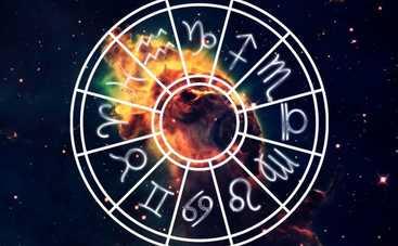 Гороскоп на 8 мая 2021 для всех знаков Зодиака