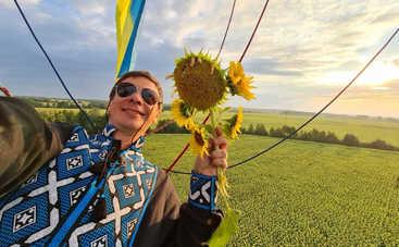Мандруй Україною з Дмитром Комаровим: смотреть 1 выпуск онлайн (эфир от 09.05.2021)
