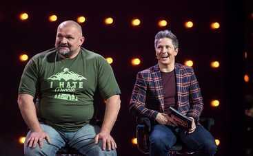 Improv Live Show 2 сезон: смотреть 8 выпуск онлайн (эфир от 11.05.2021)