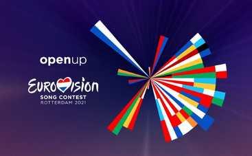 Евровидение 2021: когда и где смотреть первый полуфинал, в котором выступит Украина