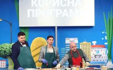 Полезная программа: смотреть онлайн выпуск (эфир от 18.05.2021)