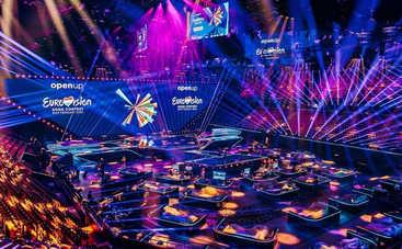 Евровидение-2021 второй полуфинал: смотреть онлайн-трансляцию от 20.05.2021