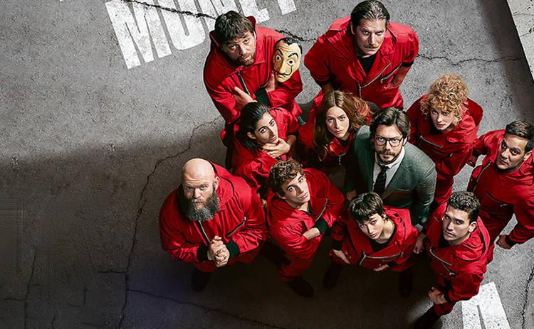 Netflix назвал дату премьеры нового и последнего сезона сериала «Бумажный дом»