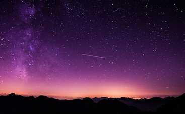 Гороскоп на 26 мая 2021 для всех знаков Зодиака