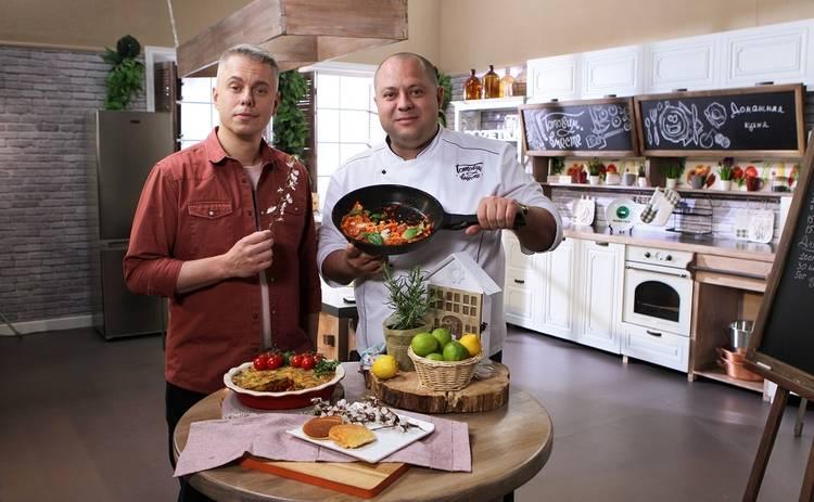 Готовим вместе. Домашняя кухня: смотреть онлайн 21 выпуск от 29.05.2021