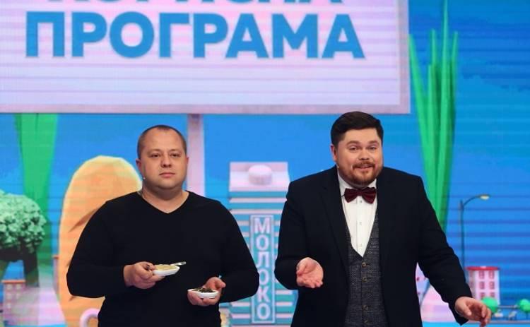 Полезная программа: грузинская кухня - смотреть онлайн выпуск (эфир от 26.05.2021)