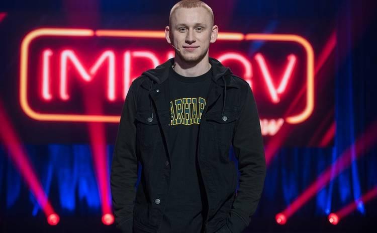 Звезда Первых ласточек Александр Рудинский вспомнил о курьезе во время представления
