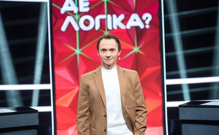 Константин Войтенко рассказал о школьном конфузе