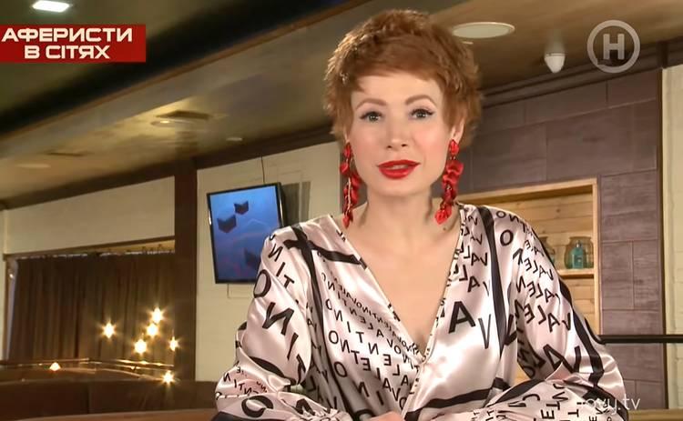 Аферисты в сетях-6: Елена-Кристина Лебедь обвела вокруг пальца гадалку