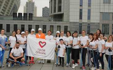 В Киеве прошла первая благотворительная тренировка по скандинавской ходьбе