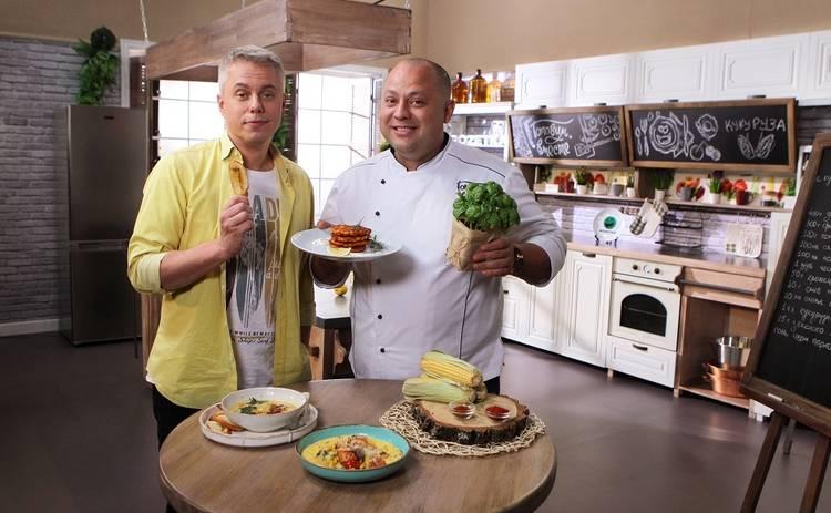 Готовим вместе: Блюда из кукурузы (эфир от 20.06.2021)