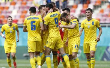 Украина — Австрия: где и когда смотреть матч Евро-2020