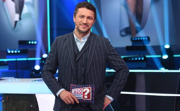 Сергей Притула поделился секретом молодости