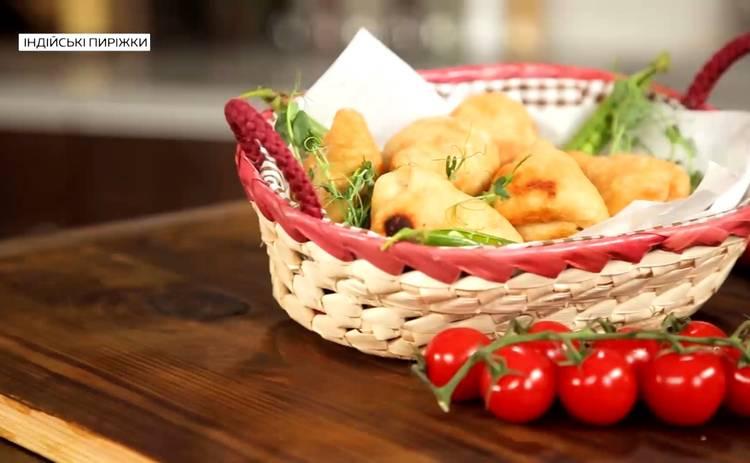 Вегетарианские пирожки – самосы: рецепт блюда, вкус которого вас удивит
