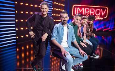 Improv Live Show 2 сезон: смотреть 14 выпуск онлайн (эфир от 04.07.2021)