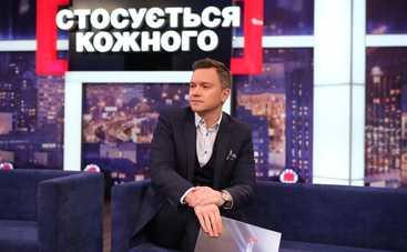 Стосується кожного: Скрытое преступление в Белогородке (эфир от 09.07.2021)