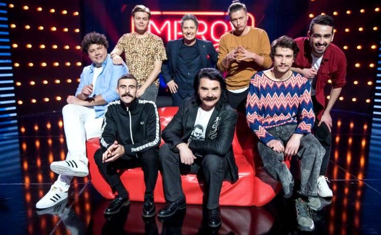 Improv Live Show 2 сезон: смотреть 15 выпуск онлайн (эфир от 11.07.2021)
