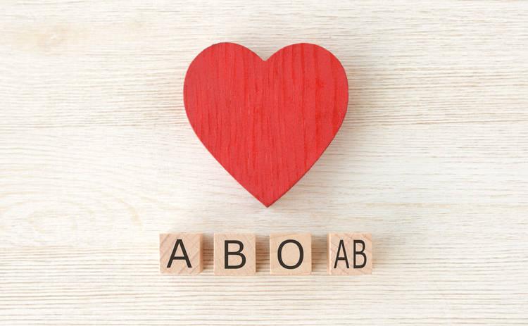Носители какой группы крови чаще страдают от болезней сердца