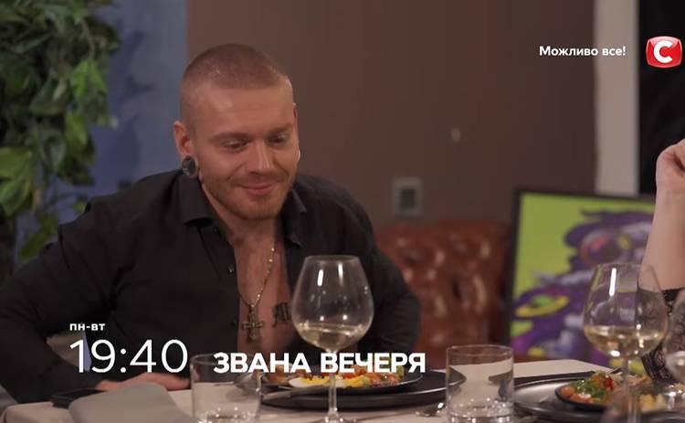 Звана вечеря 2 сезон 1 выпуск смотреть онлайн (эфир от 19.07.2021)