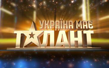 Україна має талант: стало известно имя ведущего шоу