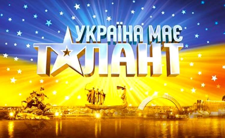 Україна має талант 2021: стали известны имена звездного жюри шоу – неожиданный состав