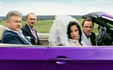 Ромео и Джульетта из Черкасс: на телеканале ТЕТ состоится премьера комедийного ситкома