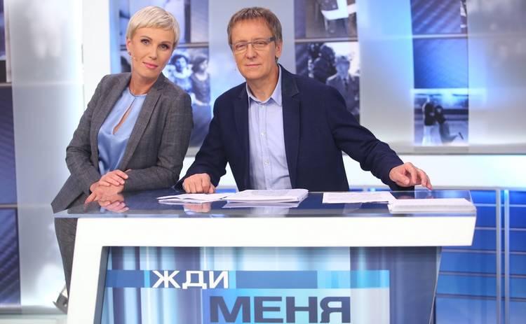 Жди меня. Украина - о чем будет выпуск от 02.08.2021