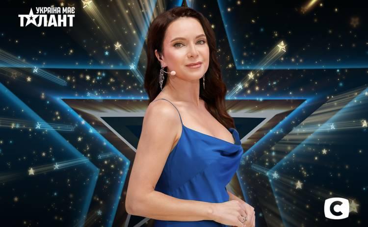 Україна має талант 2021: Лилия Подкопаева стала приглашенной звездной судьей шоу