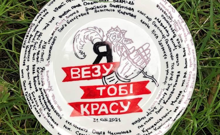 Я везу тобі красу – подробности нового мейковер шоу на канале Украина