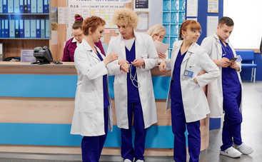 Люся Интерн: стала известна дата премьеры комедийного сериала на канале Украина