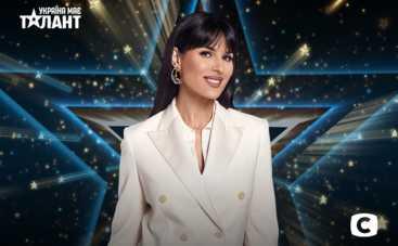 Україна має талант 2021: Маша Ефросинина стала приглашенной звездной судьей шоу