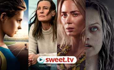 «Тихое место 2», «Земля», «Пульс» и другие: крупное обновление кинозала на SWEET.TV
