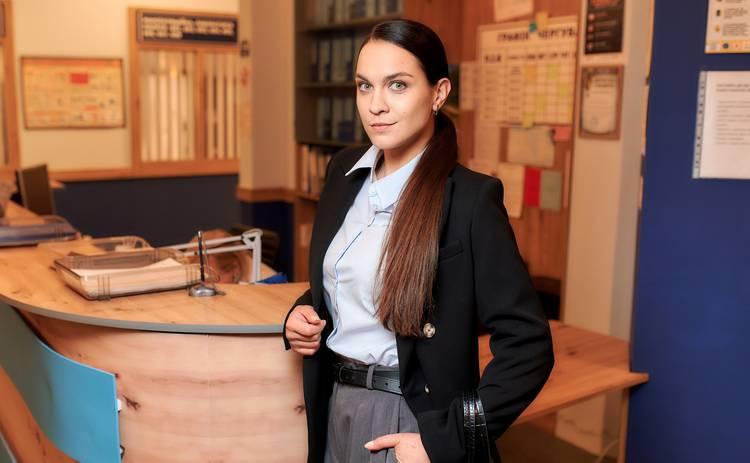 Актриса серіалу