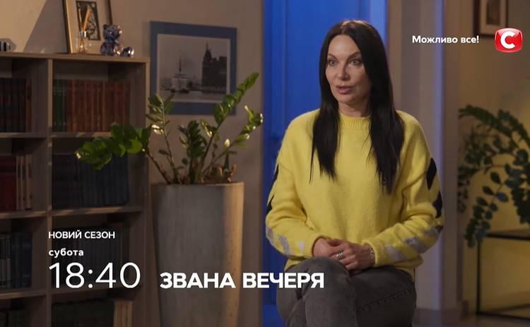 Звана вечеря 2 сезон: смотреть 7 выпуск онлайн (эфир от 21.08.2021)
