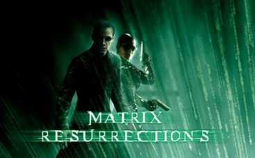 Warner Bros раскрыла название четвертой Матрицы