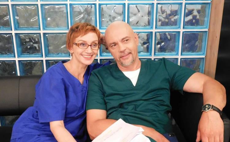 Люся Интерн: смотреть 1-2 серии онлайн (эфир от 30.08.2021)