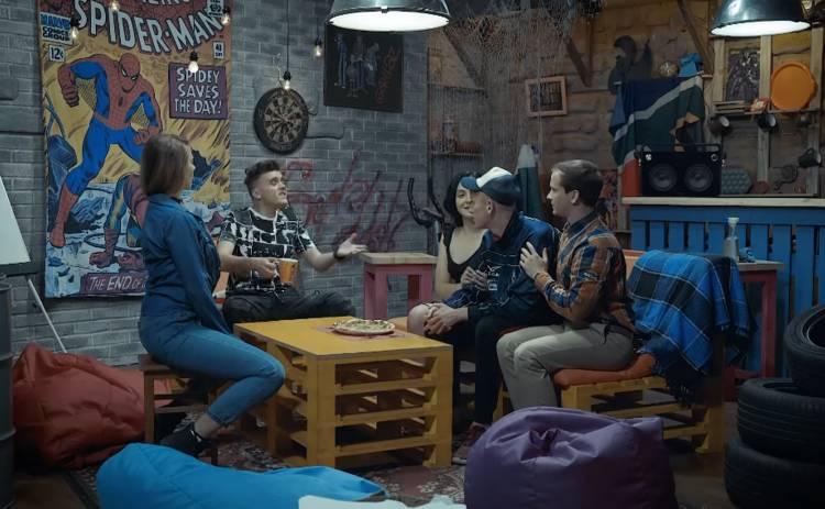 Заряженные 2 сезон: смотреть онлайн 17 серию от 27.08.2021