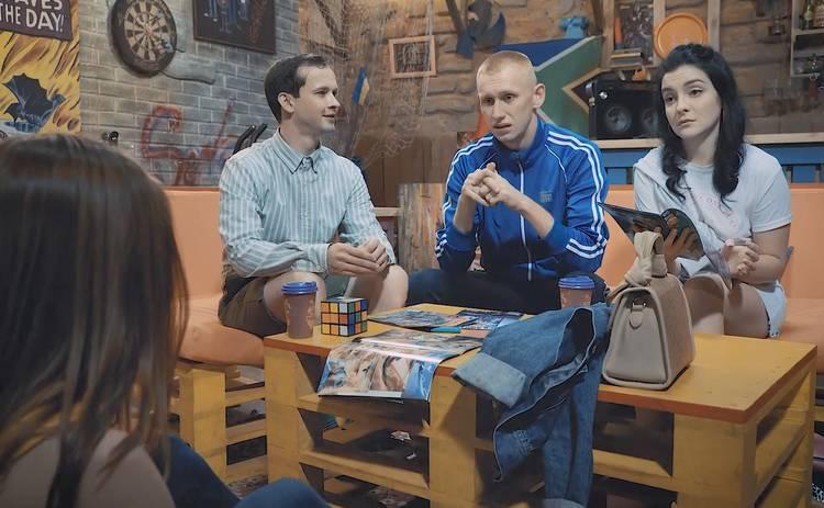 Заряженные 3 сезон: смотреть онлайн 2 серию от 30.08.2021