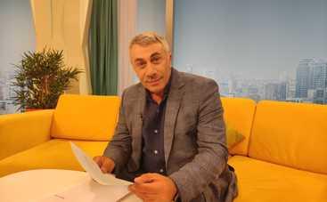 Доктор Комаровский начинает консультировать на канале «Украина»