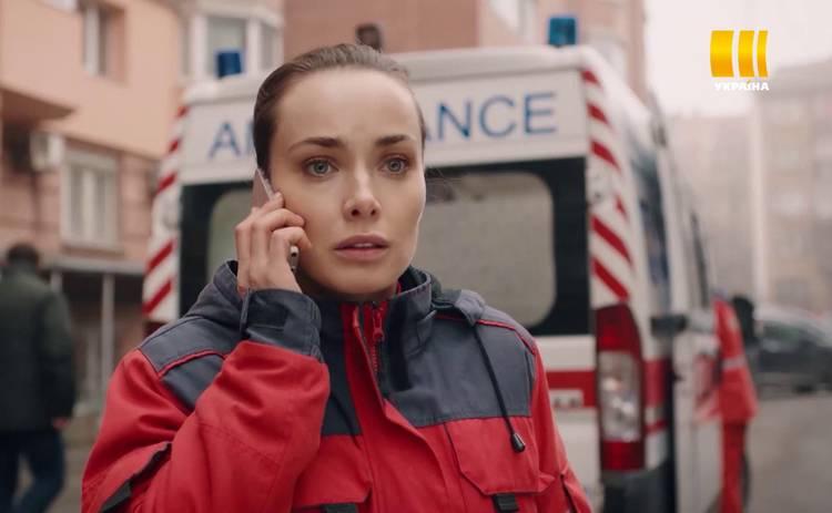 Клятва врача: смотреть 10 серию онлайн (эфир от 06.09.2021)