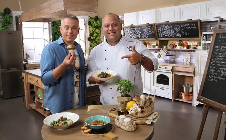 Готовим вместе: Блюда из грибов (эфир от 19.09.2021)