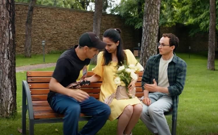 Ромео и Джульетта из Черкасс: смотреть 4 серию онлайн (эфир от 14.09.2021)