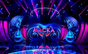 МАСКА 2 сезон: канал Украина назвал самого тяжелого героя гипершоу – костюм весом 20 кг