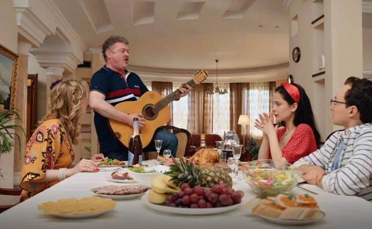 Ромео и Джульетта из Черкасс: смотреть 5 серию онлайн (эфир от 15.09.2021)