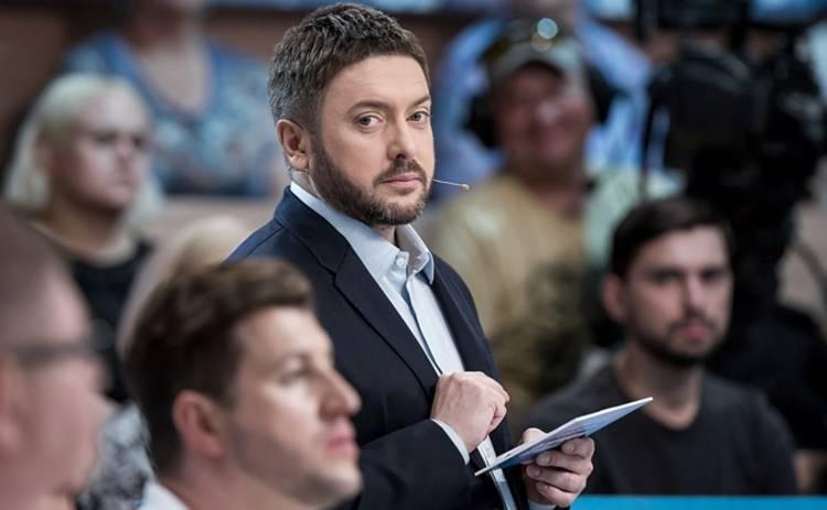 Говорит Украина: Колбасу пакую – вкус материнства слышу? (эфир от 16.09.2021)