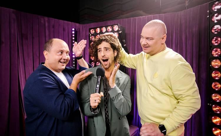 Рассмеши комика: на телеканале ТЕТ состоится премьера нового сезона шоу